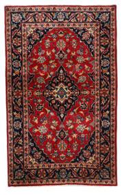 Keshan Tappeto 94X155 Orientale Fatto A Mano Marrone Scuro/Rosso Scuro (Lana, Persia/Iran)