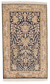 Cachemire Puri Di Seta Tappeto 77X127 Orientale Fatto A Mano Porpora Scuro/Marrone (Seta, India)