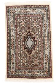 Moud Tappeto 61X100 Orientale Fatto A Mano Beige/Marrone Scuro (Lana/Seta, Persia/Iran)