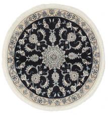 Nain Tappeto Ø 100 Orientale Fatto A Mano Rotondo Nero/Bianco/Creme (Lana, Persia/Iran)