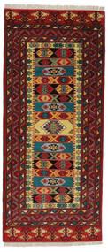 Turkaman Tappeto 85X194 Orientale Fatto A Mano Alfombra Pasillo Nero/Marrone Scuro (Lana, Persia/Iran)