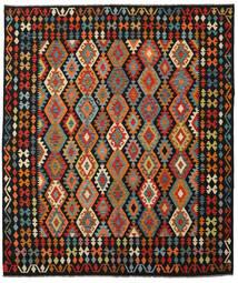 Kilim Afghan Old Style Tappeto 260X303 Orientale Tessuto A Mano Nero/Rosso Scuro Grandi (Lana, Afghanistan)