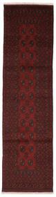 Afghan Tappeto 77X286 Orientale Fatto A Mano Alfombra Pasillo Nero/Beige (Lana, Afghanistan)
