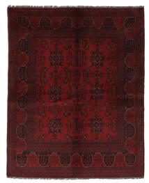 Afghan Khal Mohammadi Tappeto 153X190 Orientale Fatto A Mano Nero/Beige (Lana, Afghanistan)