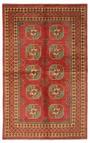 Afghan Tappeto 155X247 Orientale Fatto A Mano Rosso Scuro/Marrone Scuro (Lana, Afghanistan)
