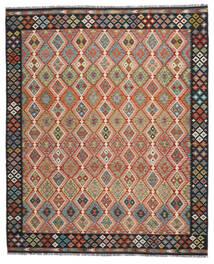 Kilim Afghan Old Style Tappeto 260X304 Orientale Tessuto A Mano Rosso/Nero Grandi (Lana, Afghanistan)